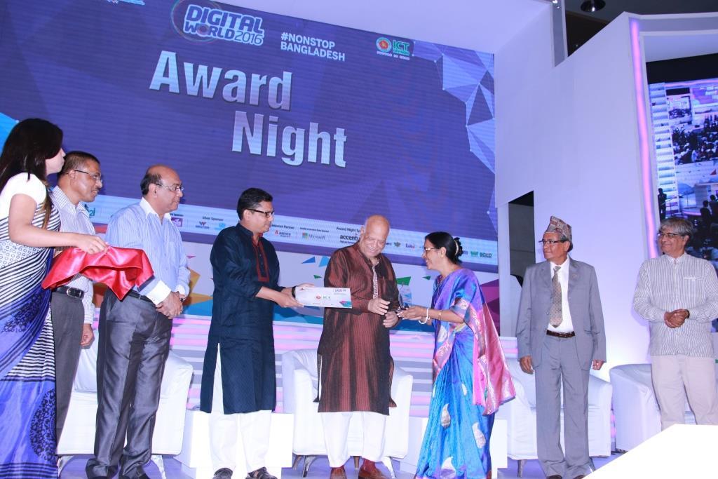 জাতীয় তথ্য ও যোগাযোগ প্রযুক্তি পুরস্কার-২০১৬