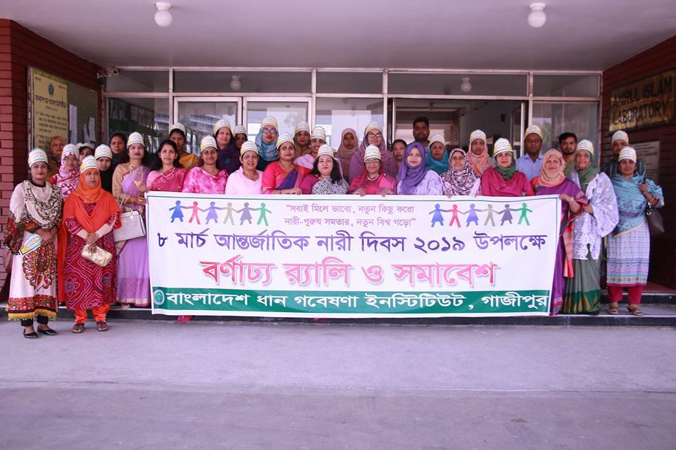 """ব্রিতে """"আন্তর্জাতিক নারী দিবস ২০১৯"""" উদযাপন"""